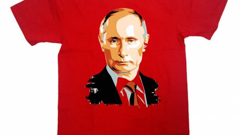 Украйна, тениски, Путин, вежливите хора