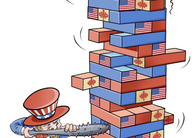Отделяне, САЩ, Китай, мечта
