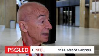Захари Захариев, 50-ти конгрес, БСП, панихида