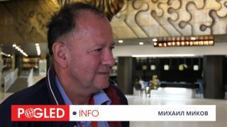 Михаил Миков, 50-ти конгрес, БСП, нощта на дългите ножове