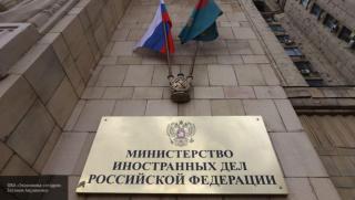 Руско външно министерство, предложение, Байдън, договор, СТАРТ