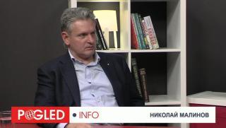 Николай Малинов, ПП Възраждане на Отечеството,  традиционни ценности, силна държава, многополюсен свят