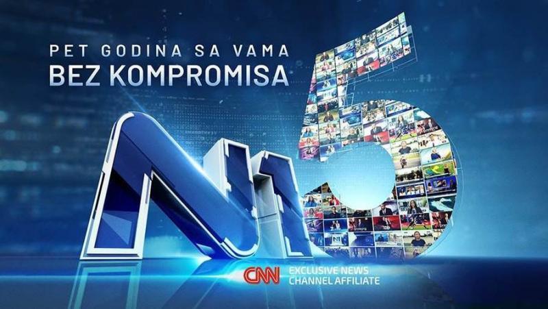 Първи телевизионен бутон, Балканите, Сърбия, Евросъюз