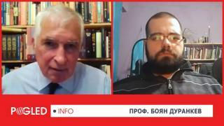 Боян Дуранкев, САЩ, Европа, тотален провал, овладяване, кризата