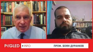 Боян Дуранкев, България, хора, икономика, спасение, провал