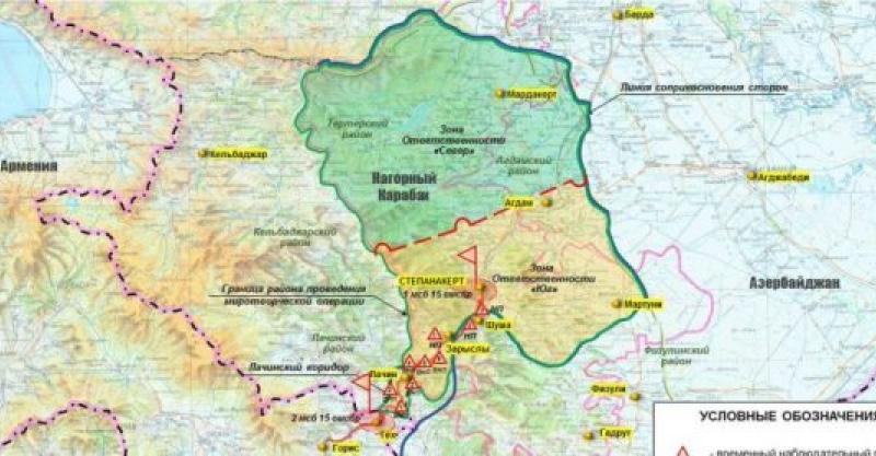 Война, Карабах, свърши, криза
