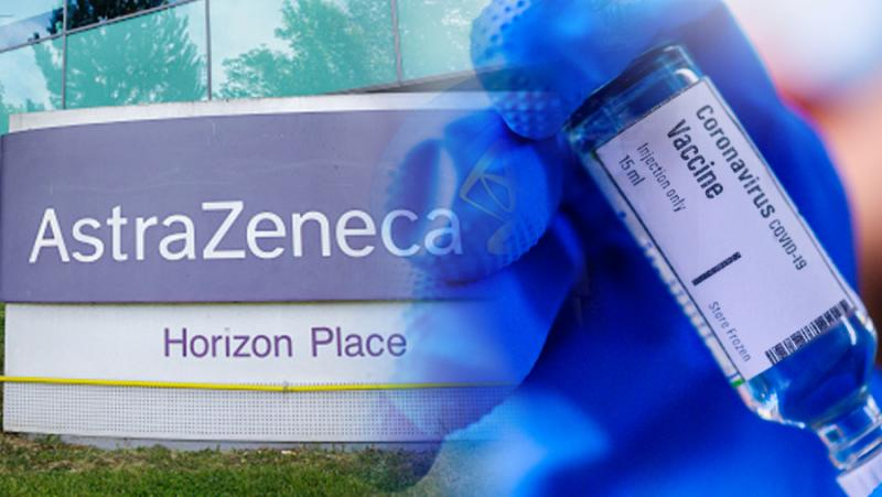 Welt, проблеми, търсенето, ваксина, AstraZeneca, залежала стока