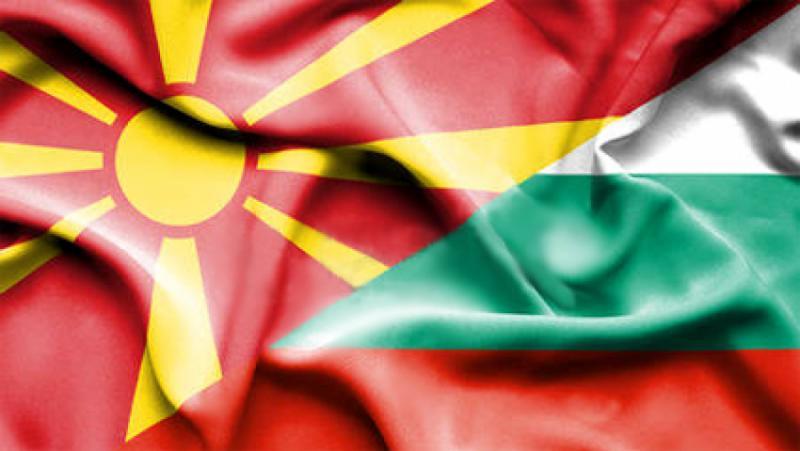 България, тактика, Северна Македония