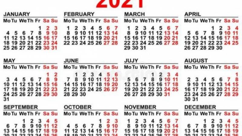 Работни дни, почивни дни, 2021 година