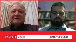 Димитър Дъбов, БСП, Позитано-20, Гергов, изключване, избори, Румен Радев