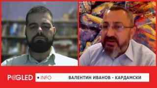 Валентин Иванов-Кардамски, Нинова, Гергов, ГЕРБ, БСП