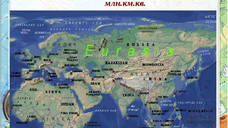 Времето, Голяма Евразия, Лисабон, Владивосток