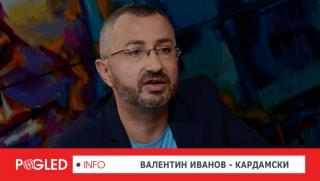 Валентин Кардамски, сделка, Борисов, Нинова, скрепена, БСП, Радев, пожертвани