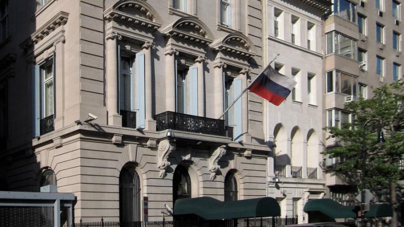 Дипломатически конфликт,САЩ, Русия