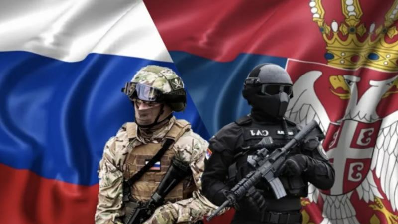 Сърби, руснаци, 300 милиона