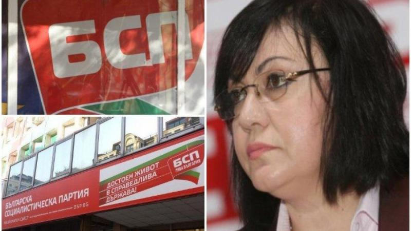 Социалисти, Варна, напускат, БСП