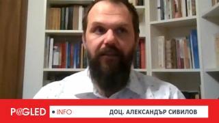 Александър Сивилов, връщане, реторика, Студената война, САЩ, Русия