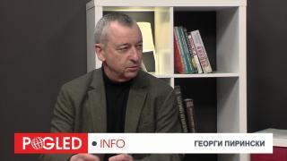 Георги Пирински, избори, партии, популизъм, платформи, БСП,