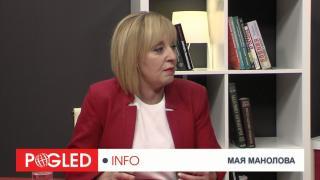 Мая Манолова, никаква коалиция, ГЕРБ,ДПС, избори, Изправи се БГ