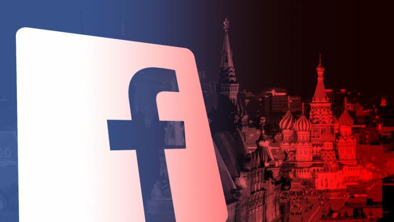 Русия, поставяне, Фейсбук, на място