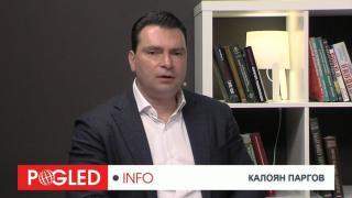 Калоян Паргов, Конгрес, БСП, спечелване, парламентарни избори