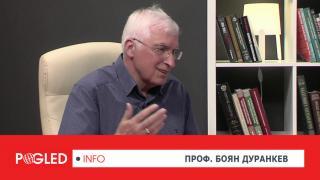 Боян Дуранкев, култура, морал, дефицитни, парламент, големи партии, зависимости