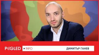 Димитър Ганев, избори, парламент, ГЕРБ, БСП, алтернатива, власт
