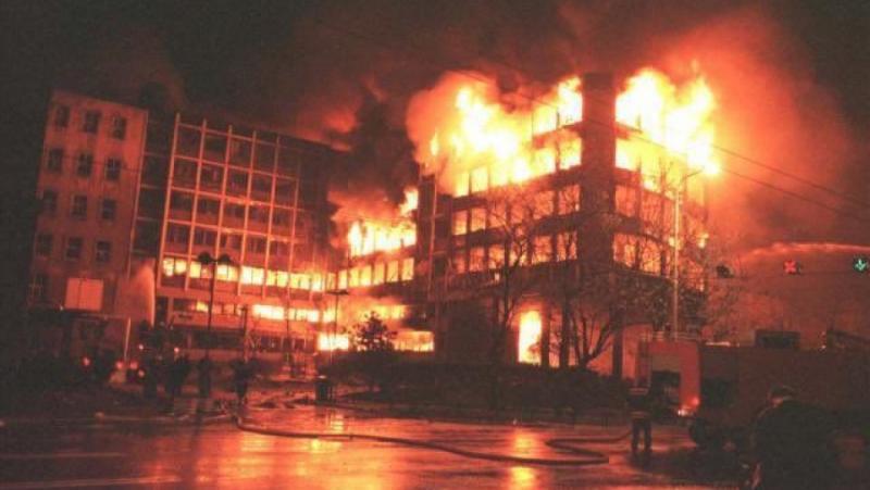 Престъпление, наказание, агресия, НАТО, Югославия