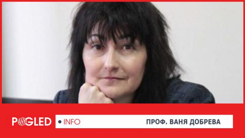 Ваня Добрева, Решение, Зелен сертификат, закъсняло, ИБ на БСП