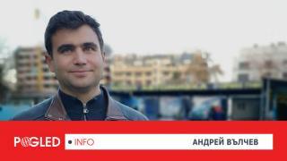 Андрей Вълчев, Изправи се! Мутри вън!, избори, престъпност, полиция, село,, държава, енергетика, мръсни тайни