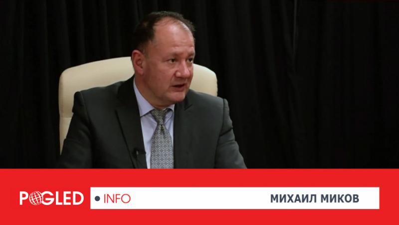 Илиана Беновска, Михаил Миков, Нинова, втори мандат, БСП