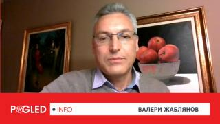 Валери Жаблянов, БСП, избори, еднолична партия, еднолична отговорност, оставка, Нинова