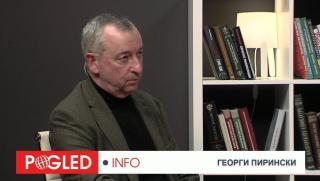 Георги Пирински, БСП, преучредяване, Иван Атанасов