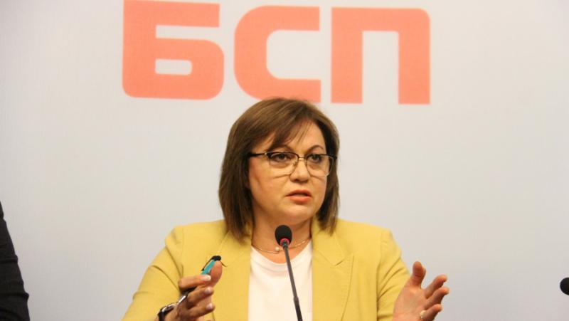 БСП, 5 условия, правителство, Слави Трифонов