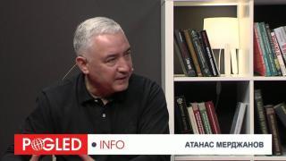 Атанас Мерджанов, Нинова, страхува, предсрочни парламентарни избори
