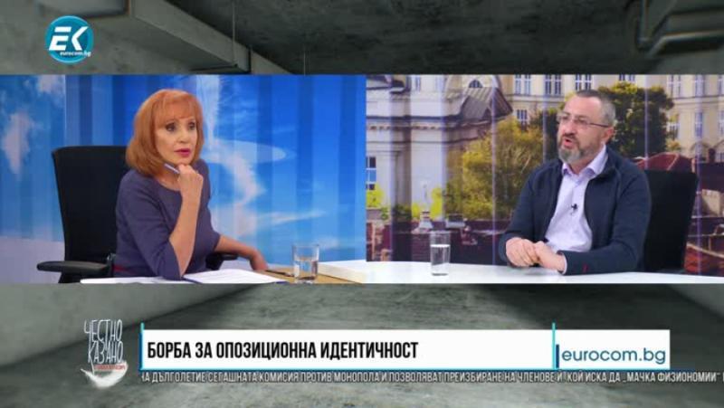 Валентин Кардамски, юба Кулезич, Нинова, подкрепа, Радев, Йотова