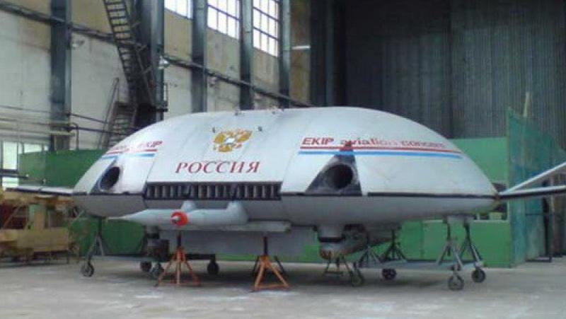 Daily Star, Путин, пирамидални НЛО, хвърчащи, кораби, ВМС, САЩ