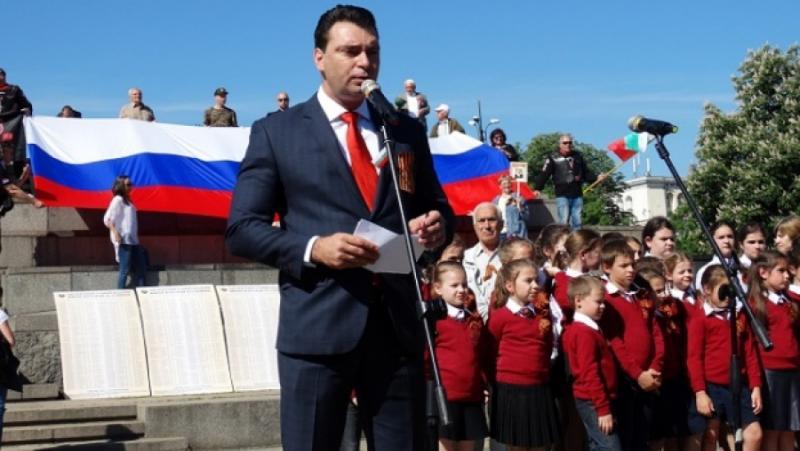 БСП – София, 9 май, Ден на Победата, Ден на Европа, ден на осъзнатата отговорност пред бъдещето