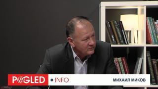 Михаил Миков, промяна, БСП, запушена, други партии, представителство, лявото, парламента