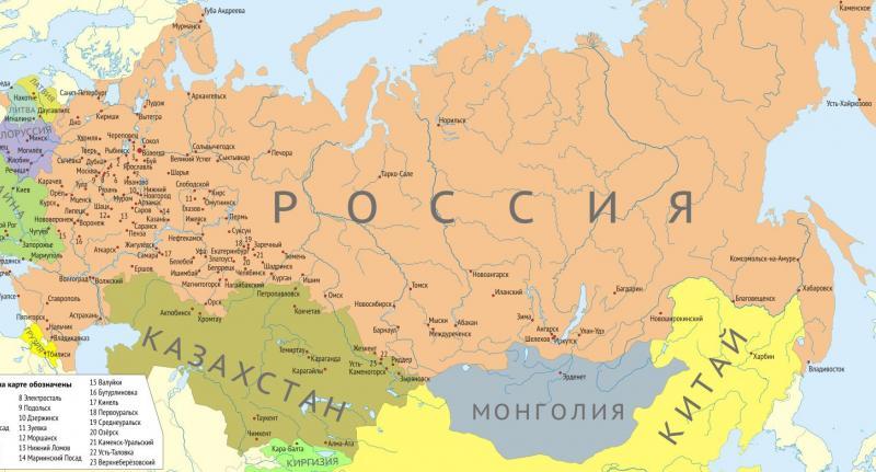 Геополитическо значение, Монголия