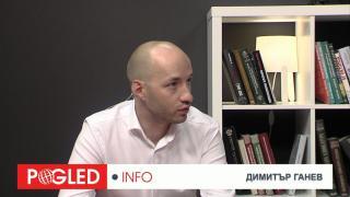 Димитър Ганев, Партии на протеста, по-сговорчиви, статуквото, БСП, ДПС, избори, 11 юли
