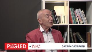 Захари Захариев, БСП, час по история, реалности, 21 век