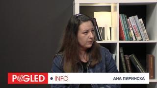 Ана Пиринска, политика, БСП, ново обединение, Социализъм 21 век, разказ за бъдещето