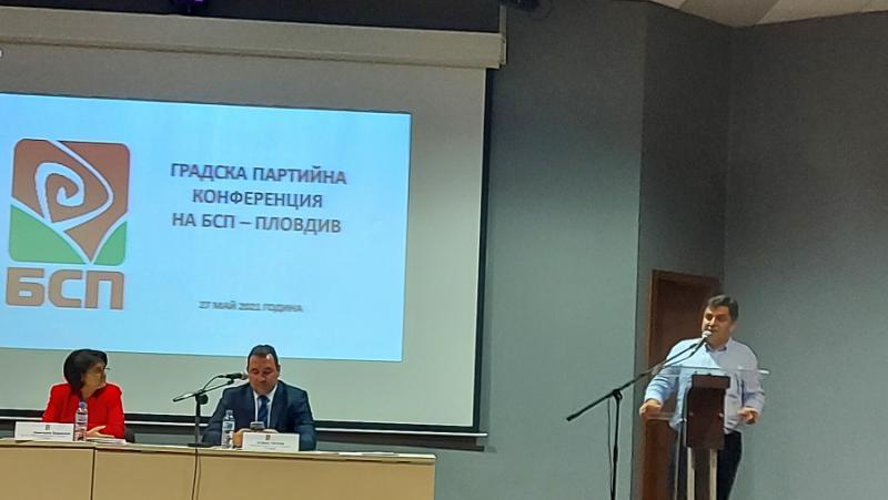 БСП–Пловдив, отказа, подреждане, листа, номинации