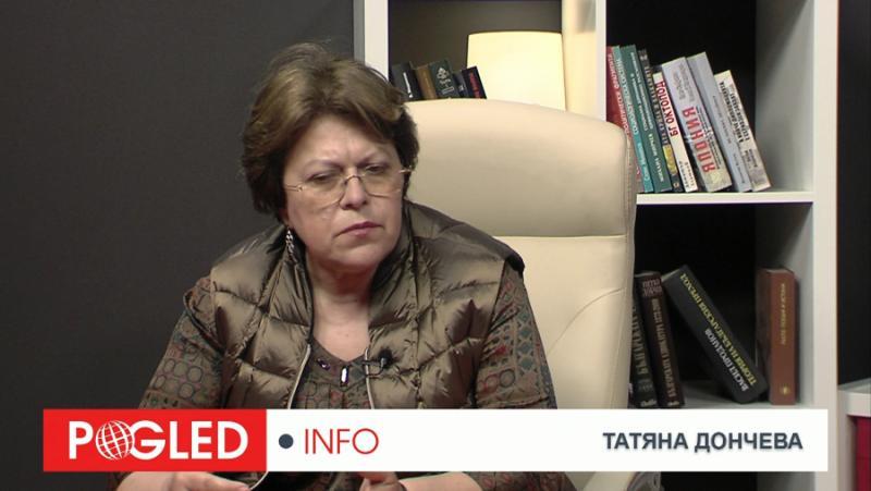 Татяна Дончева, Радостин Василев, съд
