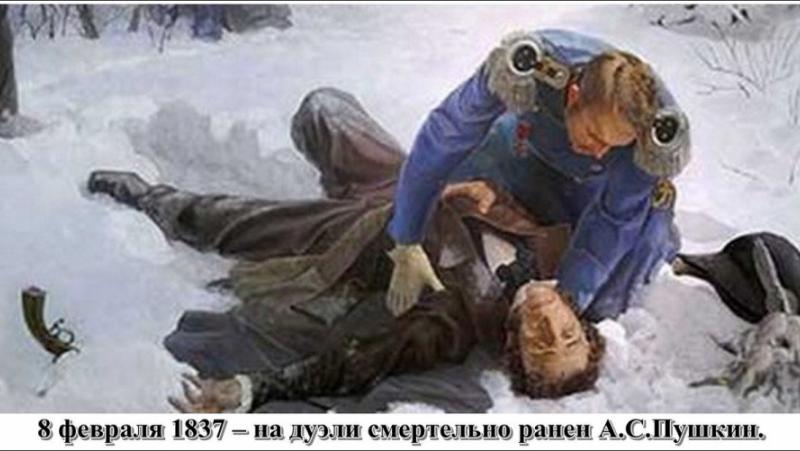 Зад убийци, Пушкин, гей-общност, Петербург
