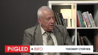 Тихомир Стойчев, среща, Карадайъ, Ердоган, рискове, национална сигурност