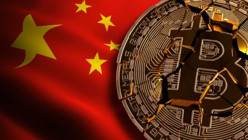 Китай, арести, крипто-миньори, ферми, затворени, коефициент, хеширане, биткойни,падна