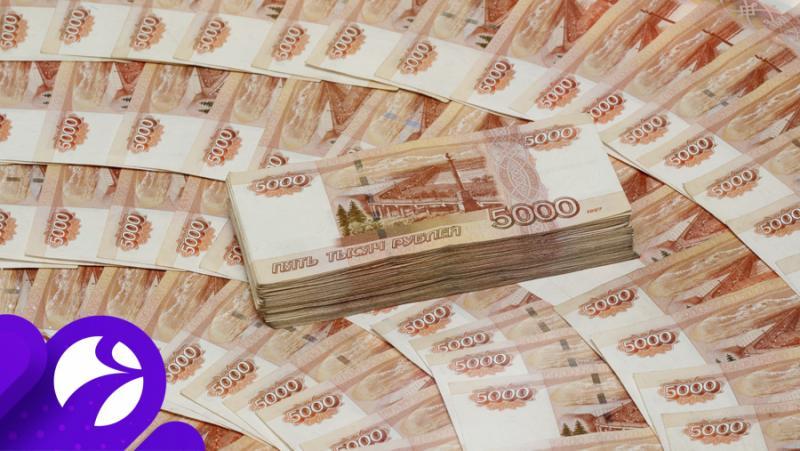 Връщане, пари, икономика, послание, Владимир Путин