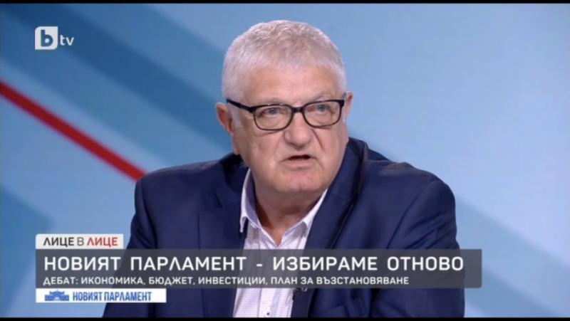 Петър Кънев, досегашен модел на управление, изчерпан